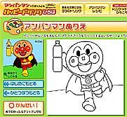 アンパンマンの無料ゲームやテレビゲームソフト紹介